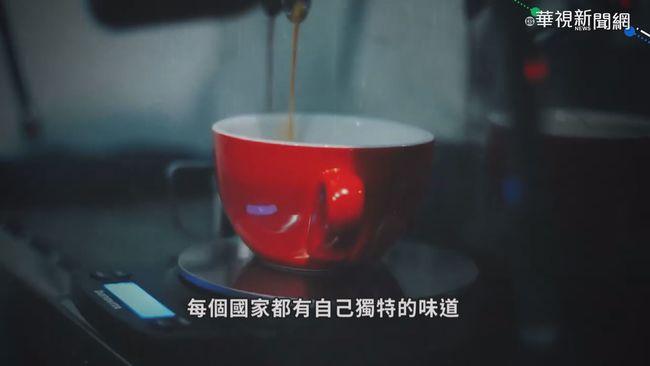 曾被視為「惡魔黑水」 咖啡起源揭祕 | 華視新聞