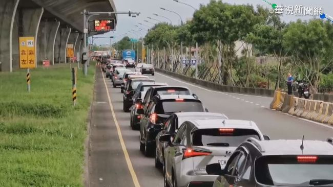 出遊必看!端午連假第3天 「省道地雷路段」出爐 | 華視新聞