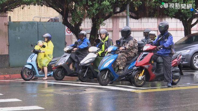 快訊》午後雷陣雨來了!氣象局發布13縣市大雨特報   華視新聞