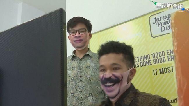 防疫變有趣! 印尼老闆設計微笑口罩 | 華視新聞