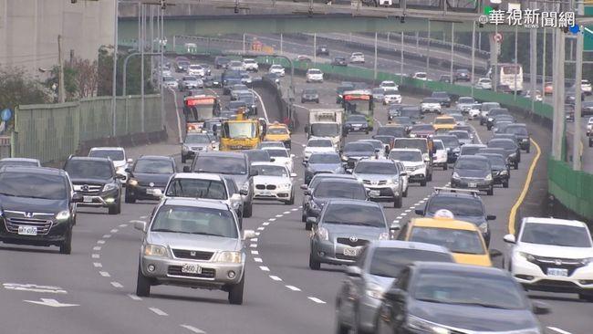 北返車潮湧現!端午連假最後日「國道地雷路段」曝 | 華視新聞