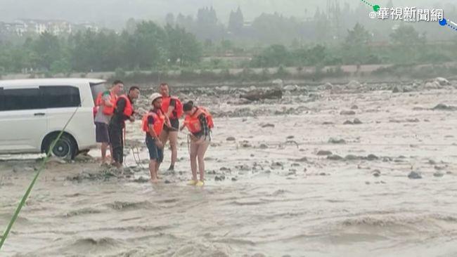 中國26省洪災 暴雨引發山崩.淹水 | 華視新聞