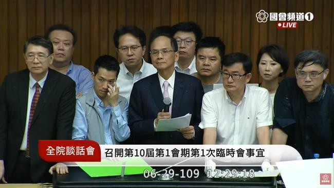 國民黨杯葛失敗!立院談話會表決通過召開臨時會 | 華視新聞