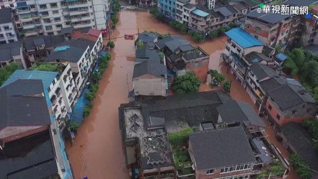 洪災水淹半個中國! 習近平首度指示 | 華視新聞