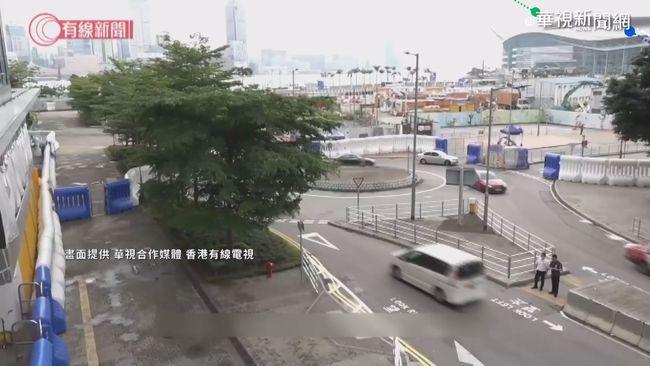 快訊》港媒:中國人大常委會162票  「全票通過」港版國安法 | 華視新聞