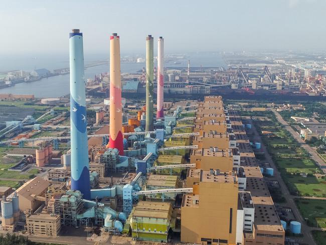 中市府開罰中火2千萬 環保署:不符法規將撤銷   華視新聞