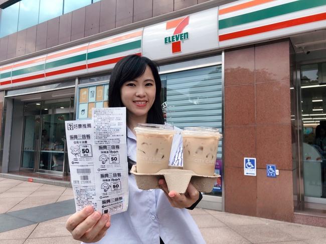 【三倍券懶人包】4大超商.賣場搶商機 預購、優惠看這! | 華視新聞