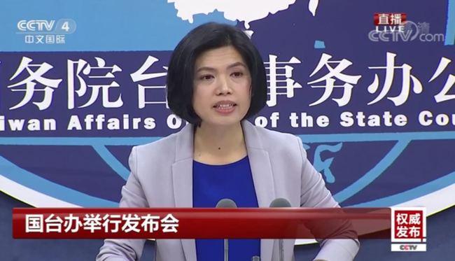 「港版國安法」通過 國台辦:必斬斷民進黨亂港黑手 | 華視新聞