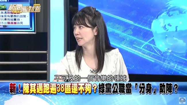 李眉蓁唱歌更好聽?! 高嘉瑜:我在不可及的音樂領域 | 華視新聞