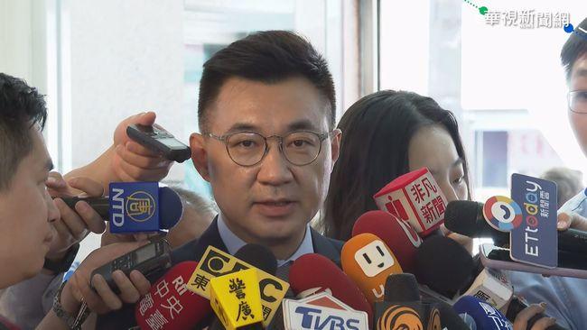 港版國安法正式實施!國民黨:扼殺香港發展 | 華視新聞