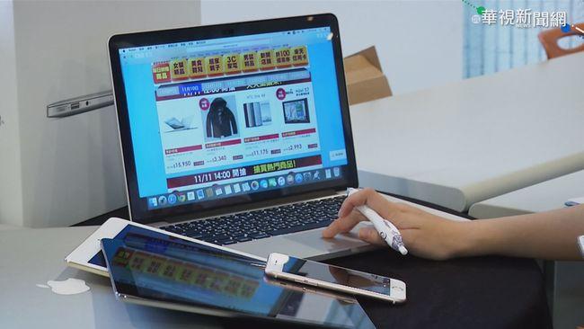 惡意App竊個資! 安卓用戶銀行密碼恐流出   華視新聞