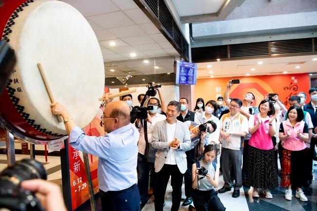 振興台灣藝文活動 蘇貞昌親自敲擊「响仁和大鼓」 | 華視新聞