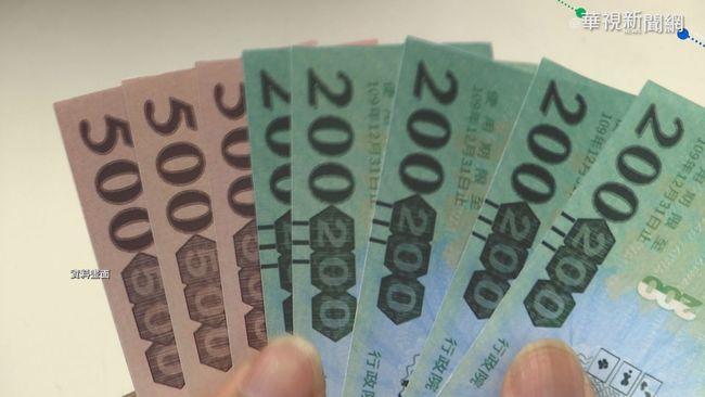 三倍券要「花5000才能賺2000」? 經濟部:錯誤訊息 | 華視新聞