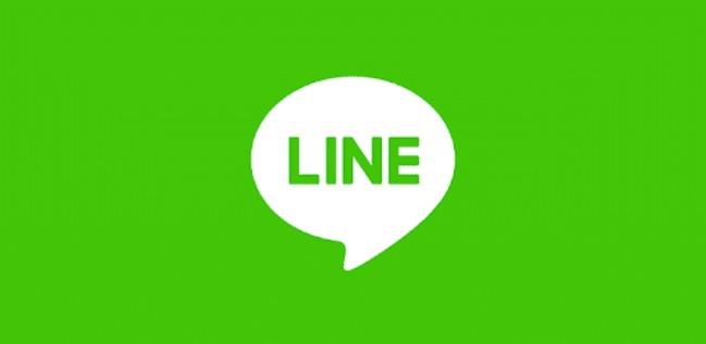 Line電腦版更新後超方便! 實用4功能一次看懂 | 華視新聞