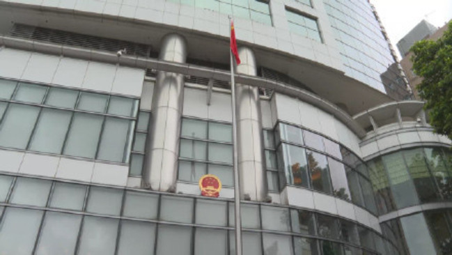 《港版國安法》治港 北京第四駐港機構國安公署揭牌   華視新聞