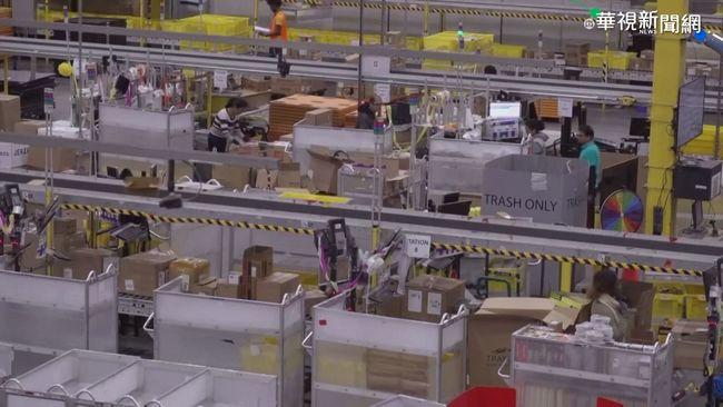 網購海外商品卡關超久 關務署:申報通關方式恐錯誤 | 華視新聞