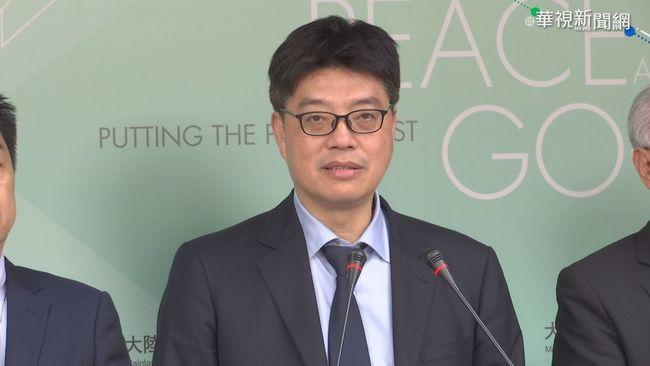 遭「任意執法」風險大增!陸委會再籲避免前往中港澳 | 華視新聞