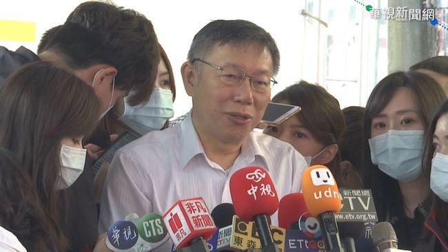 「雙城論壇」7/22視訊登場 聚焦防疫、經濟 | 華視新聞