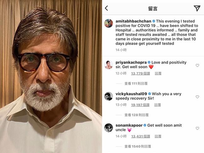 印度新冠肺炎疫情升溫 寶萊塢父子雙雙中鏢 | 華視新聞