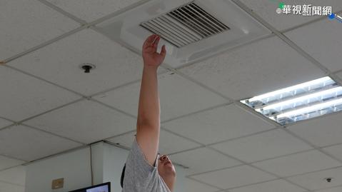 消暑神器有效?冷氣導風管熱賣... 實測結果曝