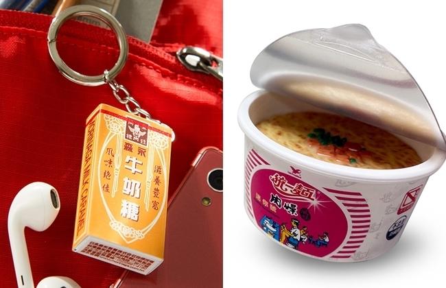 嗶卡有風! 超商再推森永牛奶糖、肉燥麵3D造型卡 | 華視新聞