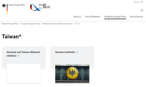德外交部網站移除台灣國旗 宣稱遵守「一中原則」