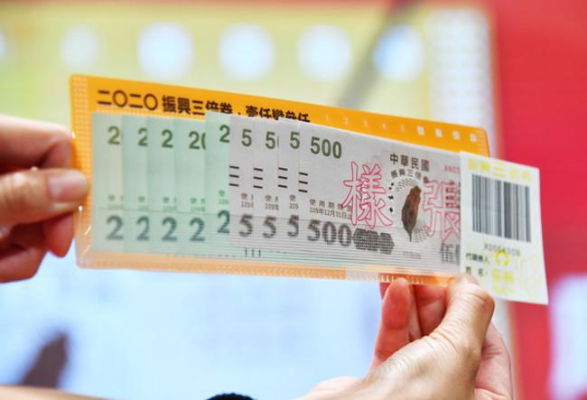 振興3倍券免課所得稅 國稅局:商家須依規定開發票   華視新聞