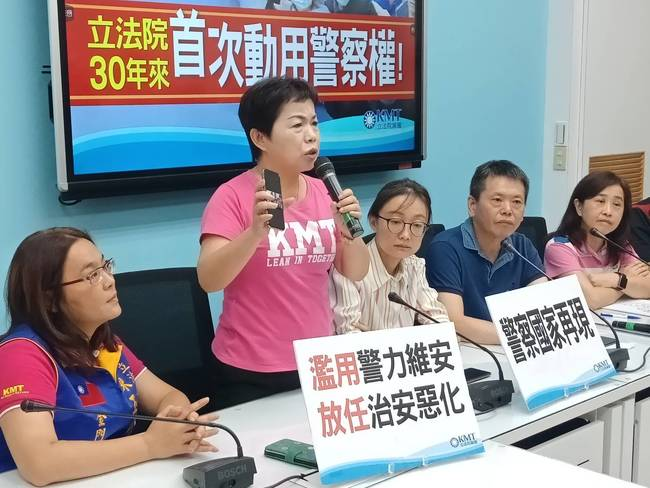 藍批「警察國家再現」 他怒:這群人最沒資格講這話 | 華視新聞