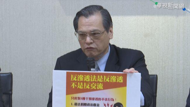 中國酸「赴中就學風險懶人包」 陸委會再回擊 | 華視新聞