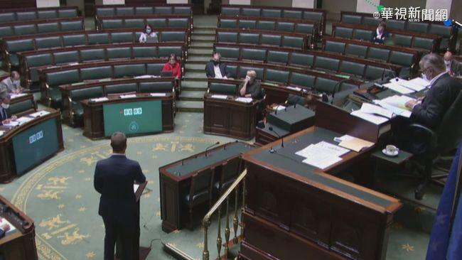 比利時眾議院壓倒性通過 挺台決議案   華視新聞