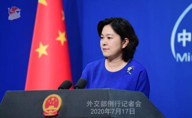 美國控「中國竊取美國疫苗」 華春瑩驚呼:這很荒謬 | 華視新聞