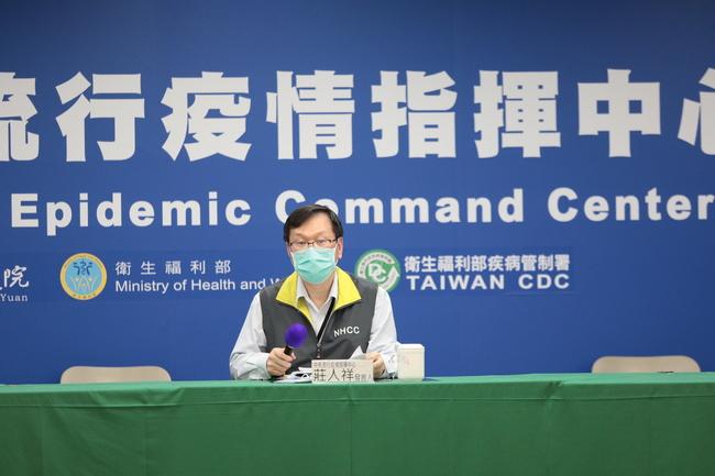 快訊》台增1境外移入!40多歲男自香港回國確診 | 華視新聞