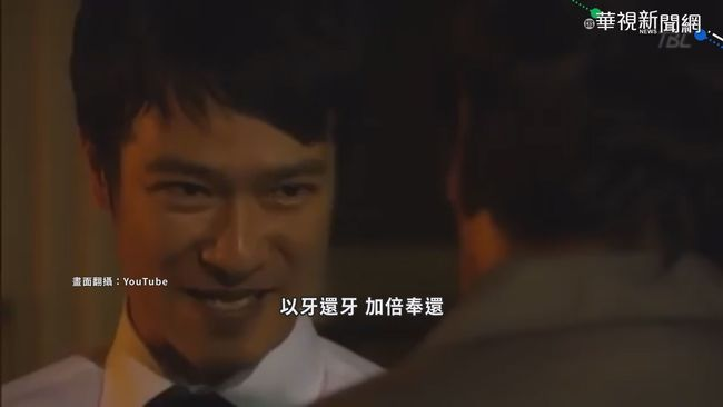 「半澤直樹2」 首播創22%超高收視率 | 華視新聞