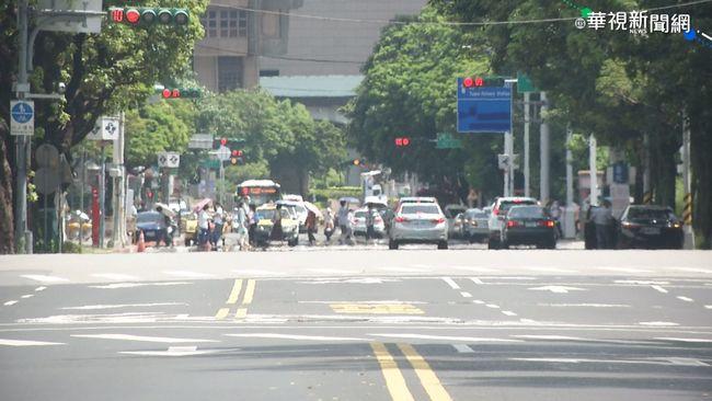 14縣市再亮高溫燈號 賴忠瑋:炎熱穩定天氣到週五 | 華視新聞