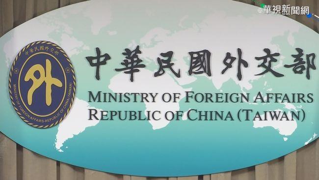 台入列日鬆綁境管名單 外交部:誠摯歡迎 | 華視新聞