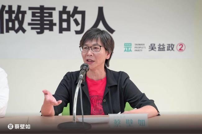發文寫錯遭霸凌? 蔡壁如怒批「綠營網軍無所不黑」   華視新聞