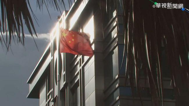 兩國交惡關使館 燒文件銷毀機密 | 華視新聞