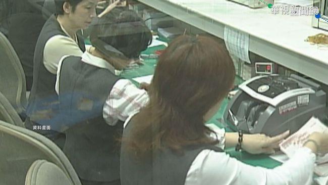 難突破玻璃天花板 銀行界女性主管少 | 華視新聞