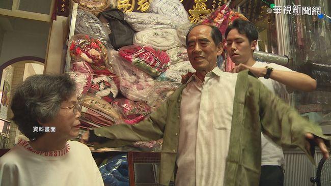 洗衣店阿公阿嬤玩穿搭 登國際版面 | 華視新聞