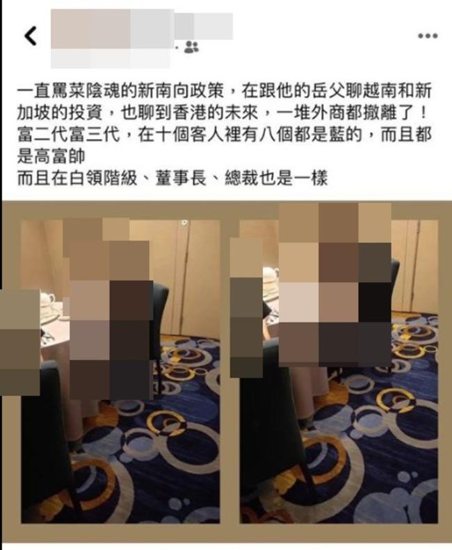 員工偷拍客人還PO網...喆園火速開鍘! | 華視新聞