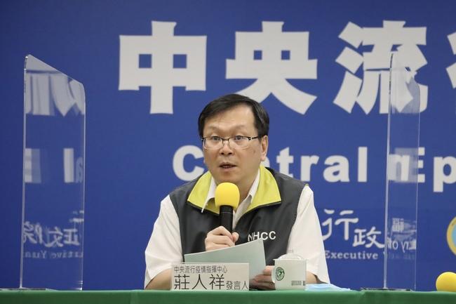 快訊》新增5例境外移入 案例來自菲律賓與香港   華視新聞