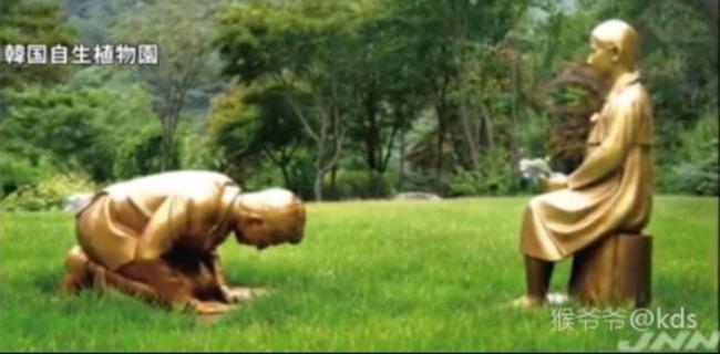 植物園疑設「安倍謝罪像」引日抨擊 南韓暫緩揭幕 | 華視新聞