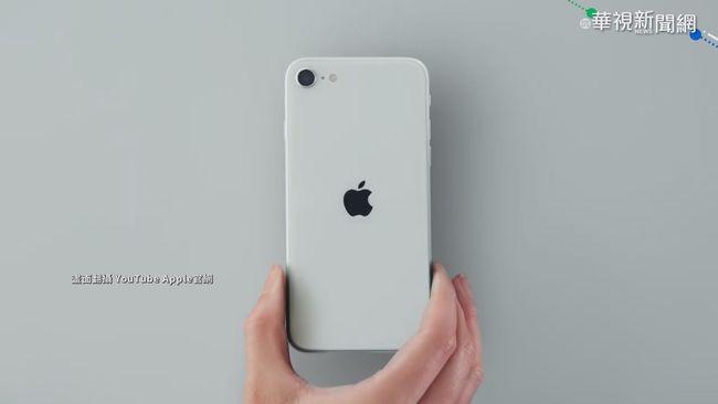 傳 iPhone 12 恐延期?! 蘋果官方這番話藏玄機 | 華視新聞