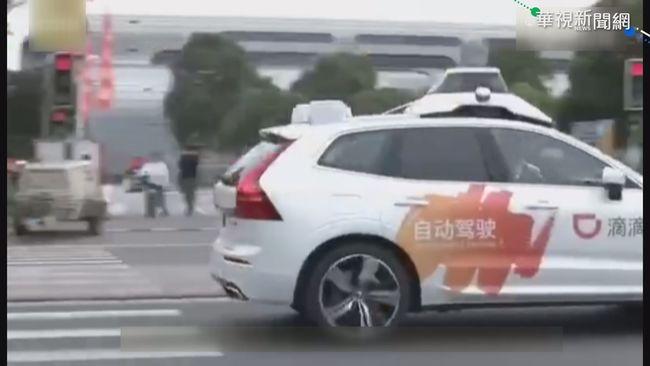 乘客新體驗! 上海推自動駕駛計程車 | 華視新聞