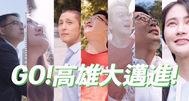 邀青年世代拍宣傳影片 民進黨:815光榮投三次   華視新聞