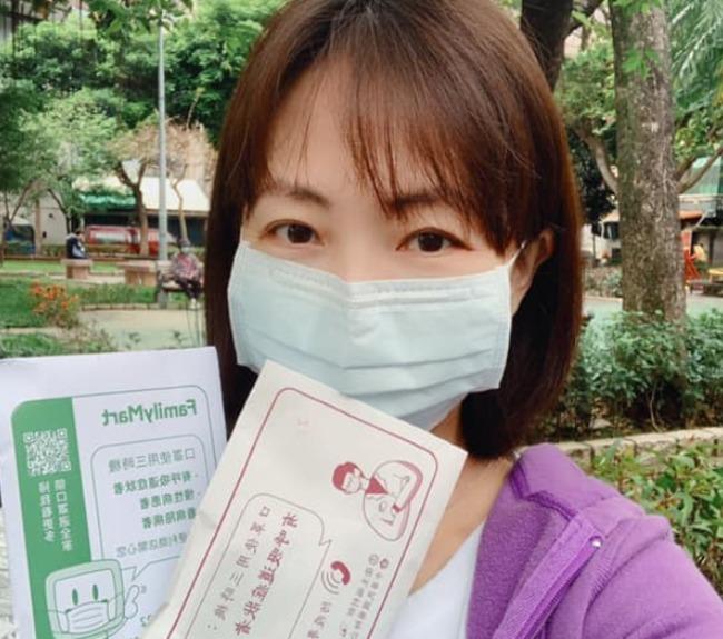 「萬老師」告贏韓粉「錢捐社福」 網友:大快人心   華視新聞