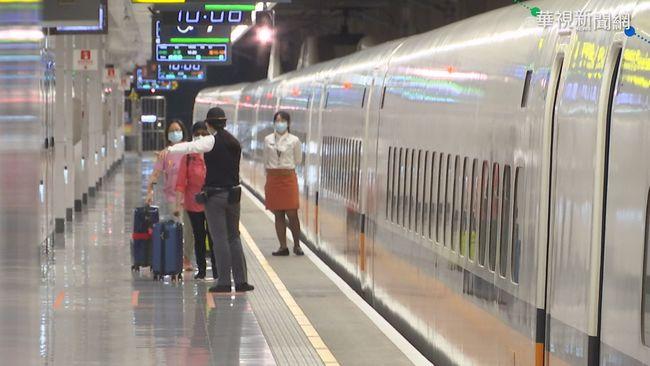買無車票返鄉?高鐵今晚加開班車 全車自由座   華視新聞