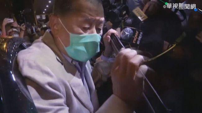黎智英終獲釋 民眾拿「蘋果」聲援 | 華視新聞
