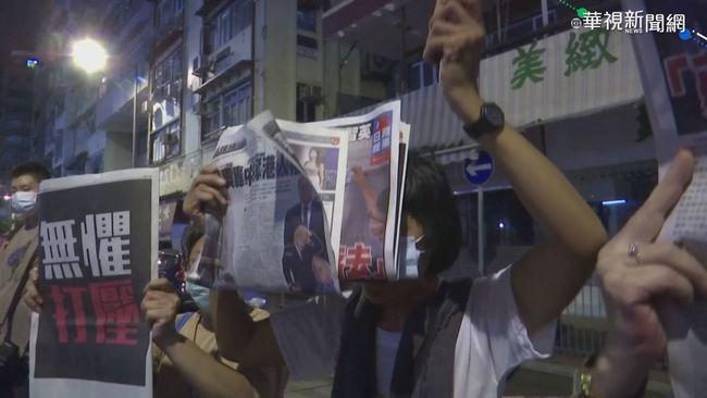 黎智英遭港警逮捕 國際媒體高度關注 | 華視新聞