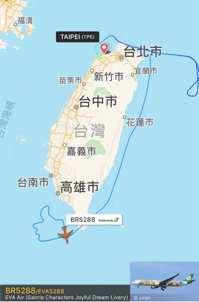 長榮類出國第二班起飛! 機長畫個「讚」謝防疫英雄 | 華視新聞